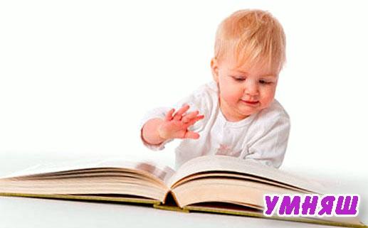 особенности обучения детей раннего возраста
