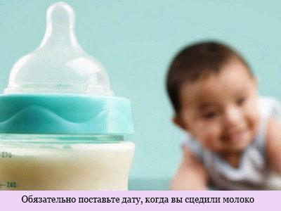 Важно знать! Сколько хранится грудное молоко в холодильнике и при комнатной температуре